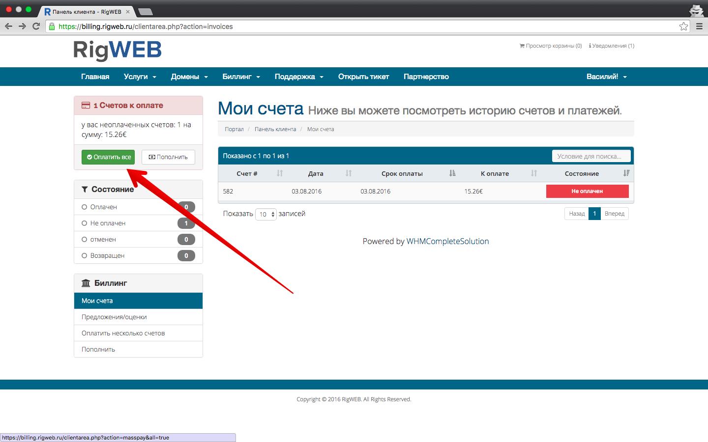 Хостинг вебмани не видит хостинг сервер css